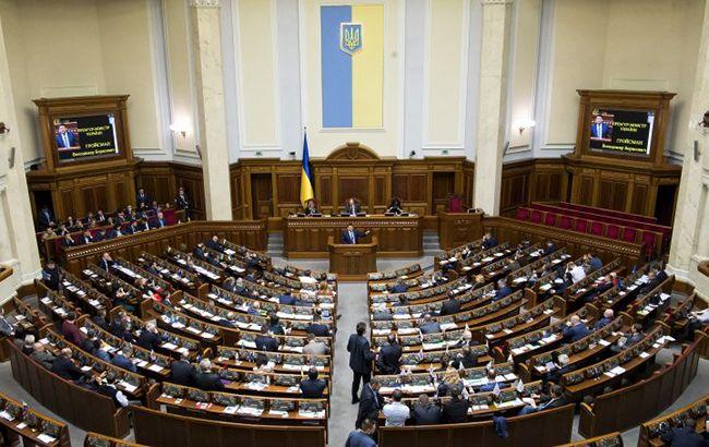 Рада рассмотрит изменения в закон о Государственном бюро расследований (фото УНИАН)