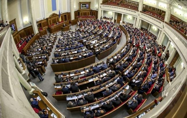 Фото: заседание Верховной Рады Украины