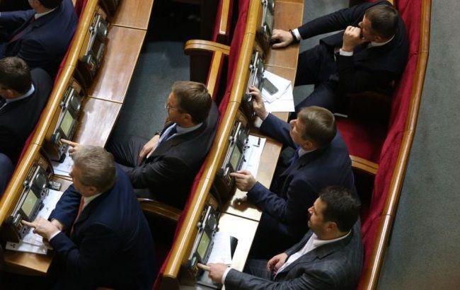 Рада ратифікувала угоду про статус представництва НАТО в Україні