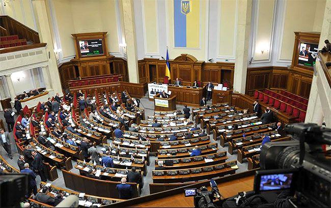 """Результат пошуку зображень за запитом """"парламент україни"""""""