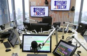 """""""Радио Вести"""" - уже в феврале может лишиться основных городов приема сигнала - Киева и Харькова"""