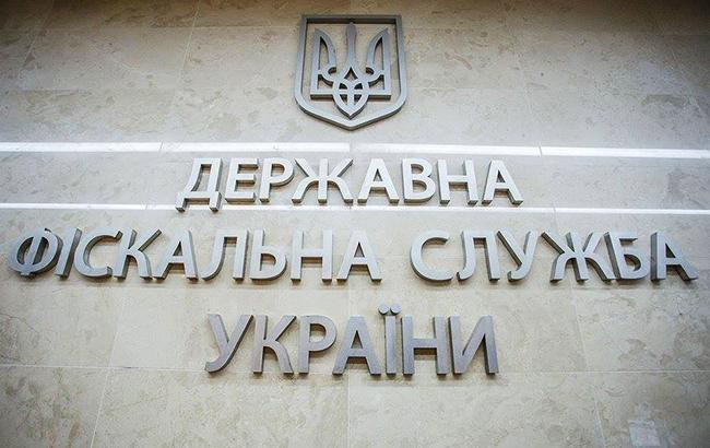 Фото: Державна фіскальна служба (facebook.com/sfsofukraine)