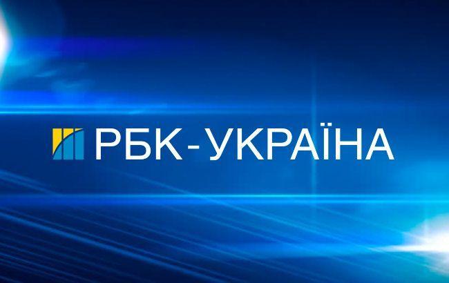 РБК-Україна продовжує лідирувати в рейтингу найбільш відвідуваних новинних видань