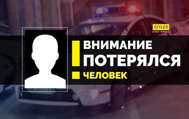 Допоможіть знайти: у Києві зник молодий хлопець