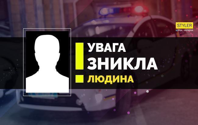 Помогите найти: в Киеве пропала пожилая женщина