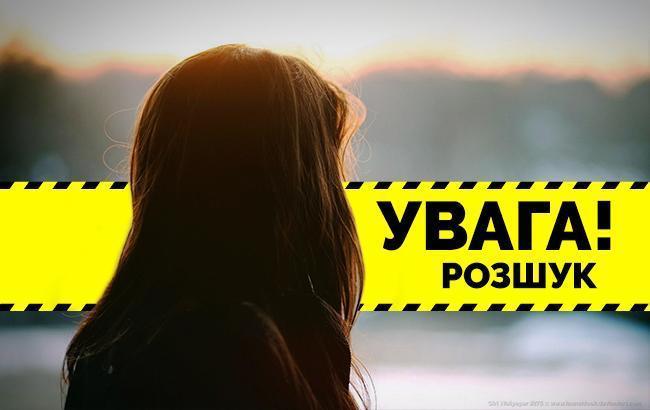 Помогите найти: в Харьковской области пропала девушка