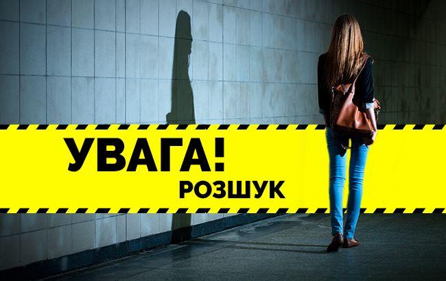 Допоможіть знайти: у Києві зникла 13-річна дівчинка (фото)