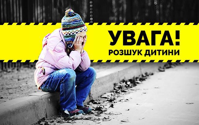 Увага, розшук: у Києві зникла дівчинка-підліток