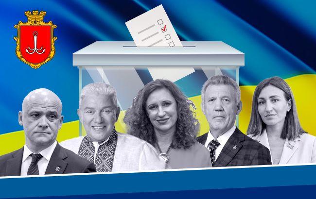 Хто може стати мером Одеси: список кандидатів