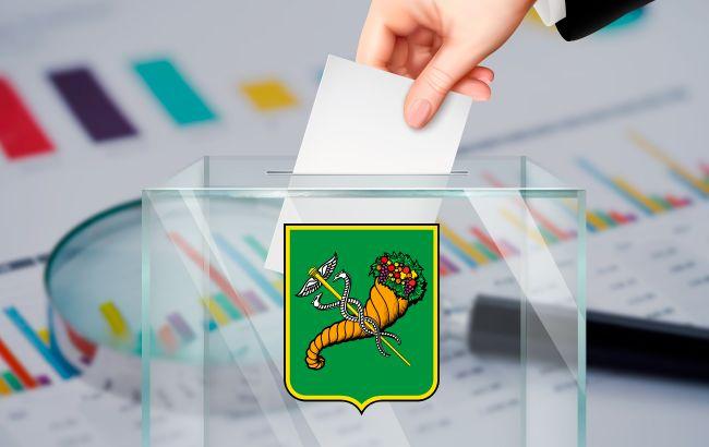 Результати місцевих виборів у Харкові