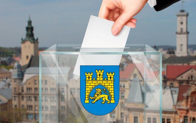 Місцеві вибори у Львові: що важливо знати