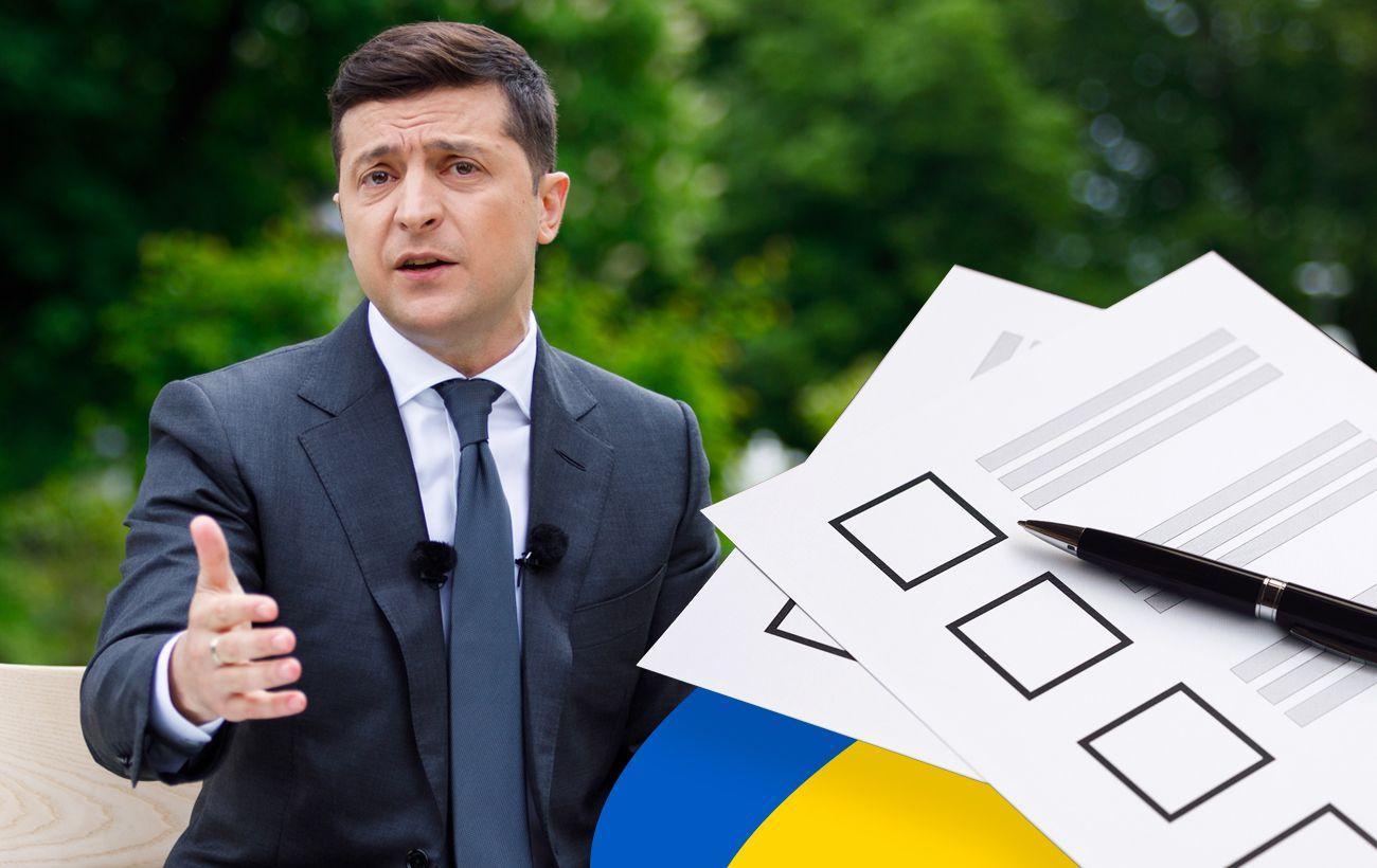 Опрос Зеленского на местных выборах: что нужно знать