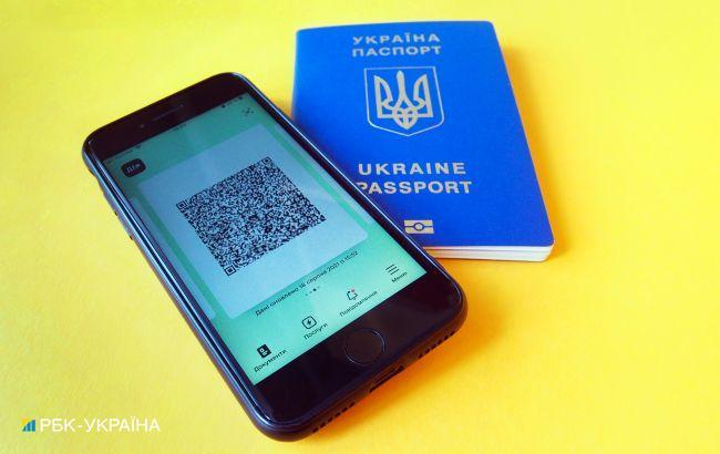 """""""Желтые"""" COVID-сертификаты в """"Дие"""" уже доступны на Android: как их получить"""