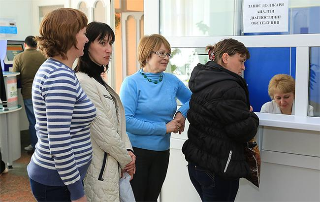 Записаться к врачу можно будет в электронной системе (фото: facebook.com-dkl1kiev)