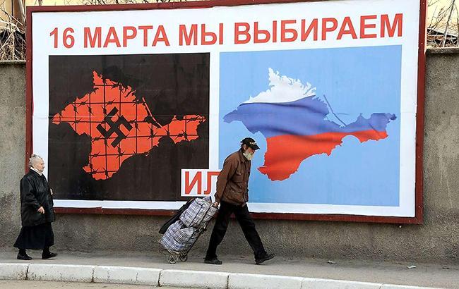 чем жил Симферополь в день референдума