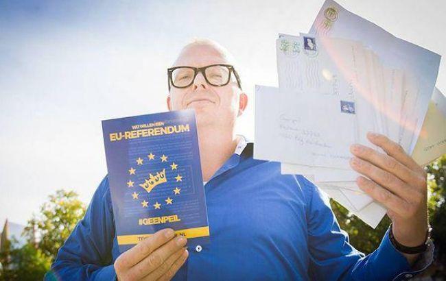 Парламент Нідерландів проти скасування ратифікації Угоди про асоціацію України з ЄС