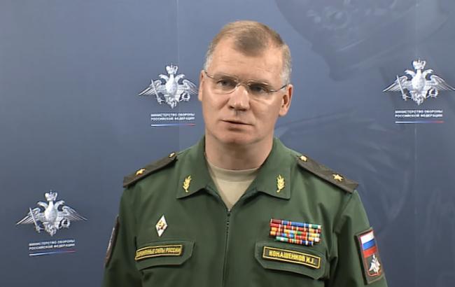 Фото: офіційний представник Міноборони Росії Ігор Конашенков