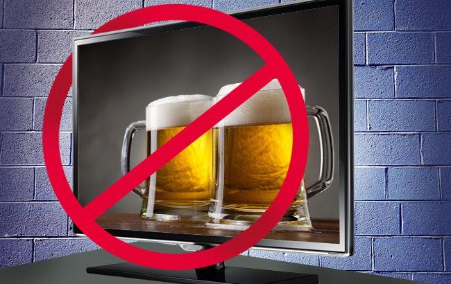 Фото: медійники чекають повернення пива на екрани