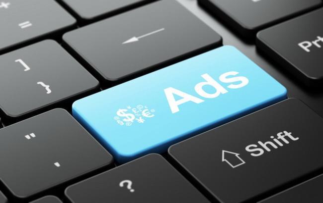 Фото: обсяг рекламного ринку України може досягти 4 млрд гривень
