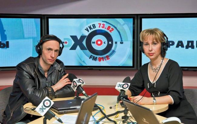 "Фото: Радіостанція ""Ехо Москви"" (photo.bigbo.ru)"