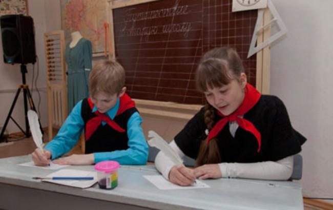 Фото: В российские школы могут вернуть советские учебники