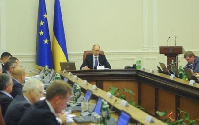 Фото: засідання Кабміну
