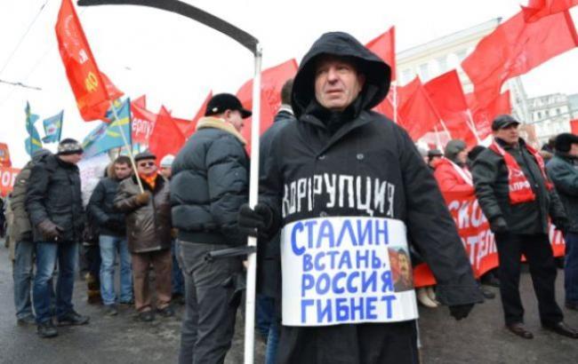 Фото: Митинг против коррупции (metronews.ru)