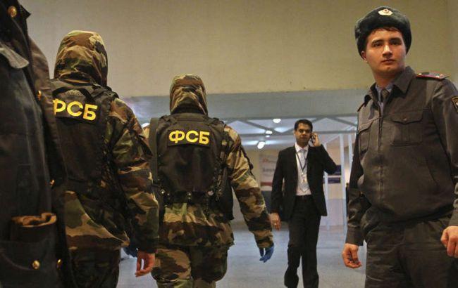 Фото: сотрудники российской ФСБ