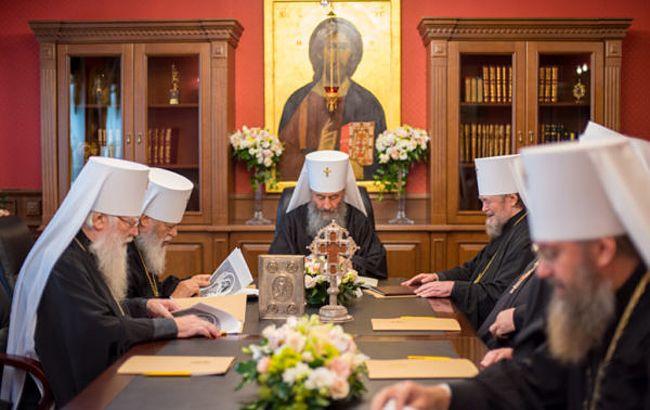 УПЦ МП зажадала від екзархів Константинополя покинути її територію