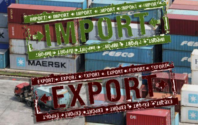 Фото: внешняя торговля (РБК-Украина)