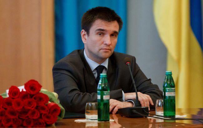 Фото: министр иностранных дел Украины Павел Климкин