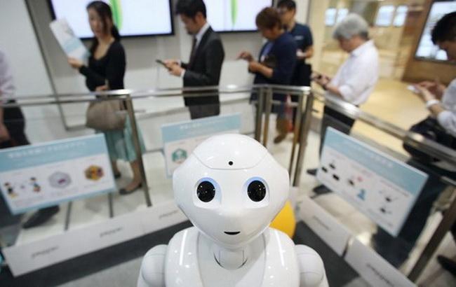 Фото: разрабатываемый в Японии робот (Bloomberg)