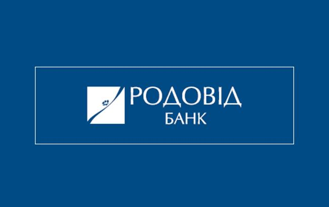 Земля «Родовид Банка»: Минюст раскрыл детали рейдерской схемы