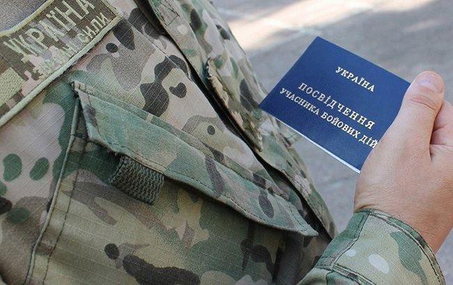 В Украине добровольцам дадут новый статус: что известно