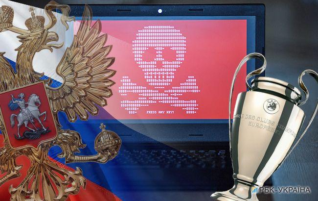 Финал ЛЧ в Киеве: Россия готовит кибератаку на украинские госструктуры
