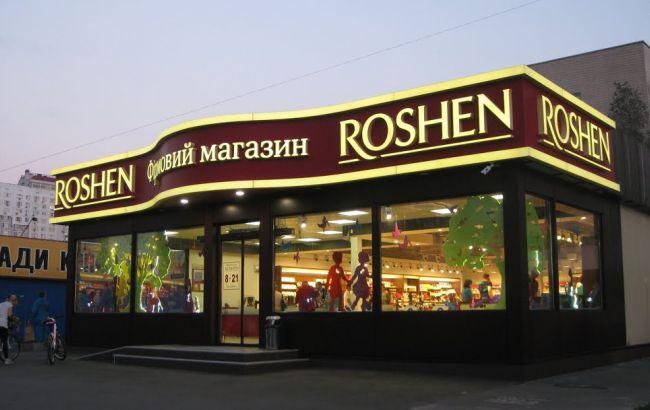 Фото: поступил анонимный звонок о минировании всех киевских магазинов Roshen