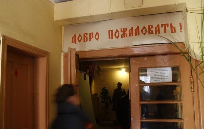 Фото: Здание, где был Российский культурный центр (vgolos.com.ua)
