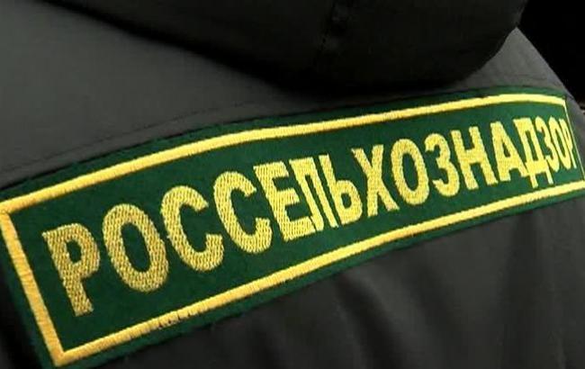 Фото: Россільгоспнагляд