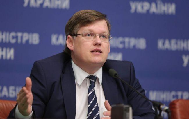 Фото: Павло Розенко розповіла про контроль виплат мінімальних заробітних плат на рівні 3200 грн