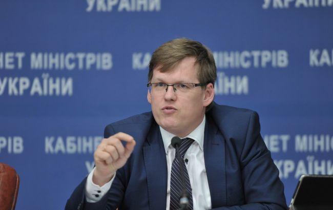 Фото: Розенко заявив, що в бюджеті достатньо коштів на програму субсидій