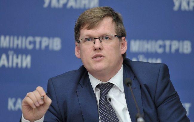 Розенко: Увеличение минимальной заработной платы даст возможность наполнить бюджет Пенсионного фонда