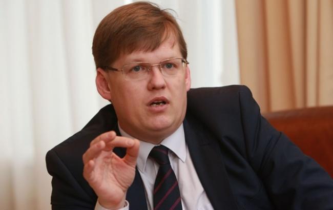 Пенсионная реформа будет представлена наширокое рассмотрение - П.Розенко