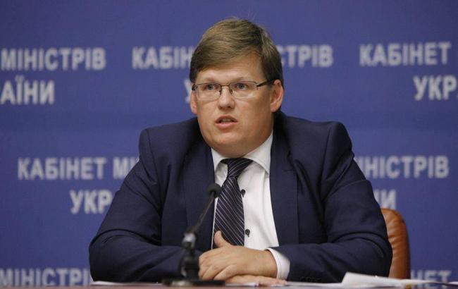 Фото: віце-прем'єр-міністр України Павло Розенко