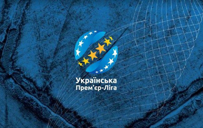 В чемпионате Украины ввели плей-офф за место в Лиге Европы