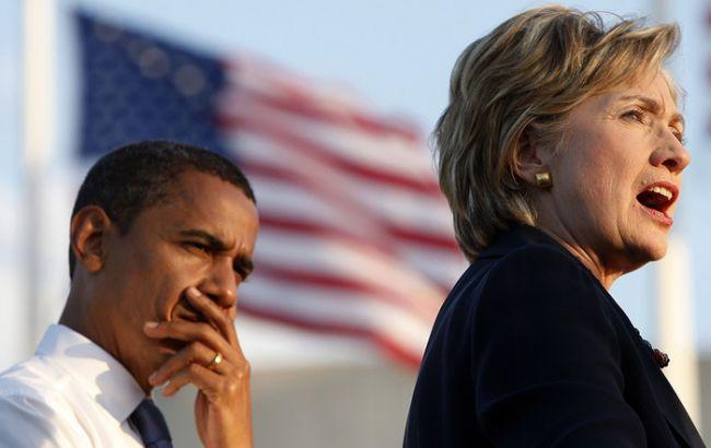 Фото: Барак Обама і Хілларі Клінтон