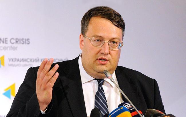 Фото: Антон Геращенко (slovoidilo.ua)