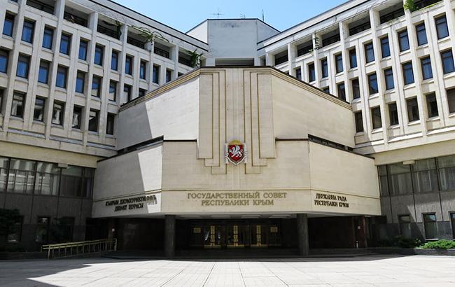 ВКрыму приняли закон, списывающий украинские кредиты