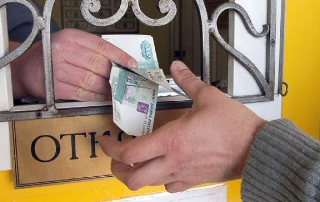 Фото: Обмін російських рублів (aif.ru)