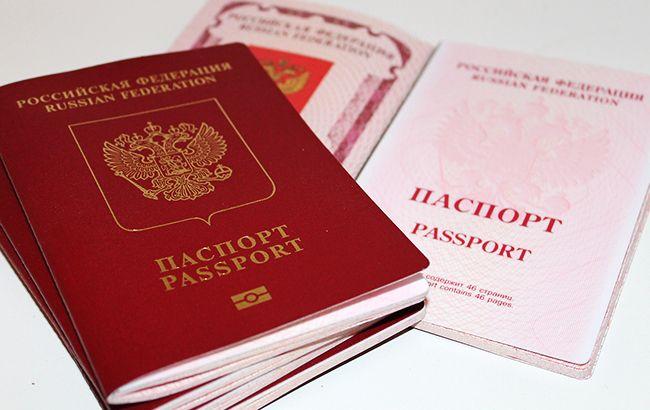 Фото: паспорт Російської Федерації (pixabay)