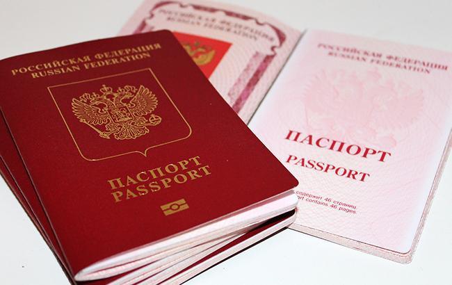 Фото: Паспорт громадянина РФ (pixabay.com)